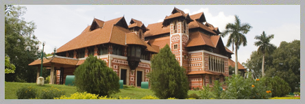 Museums of Kerala | Kerala Museums Tours | Museums in Kerala